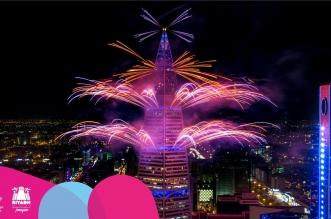 الألعاب النارية ترسم أجمل لوحة بموسم الرياض - المواطن