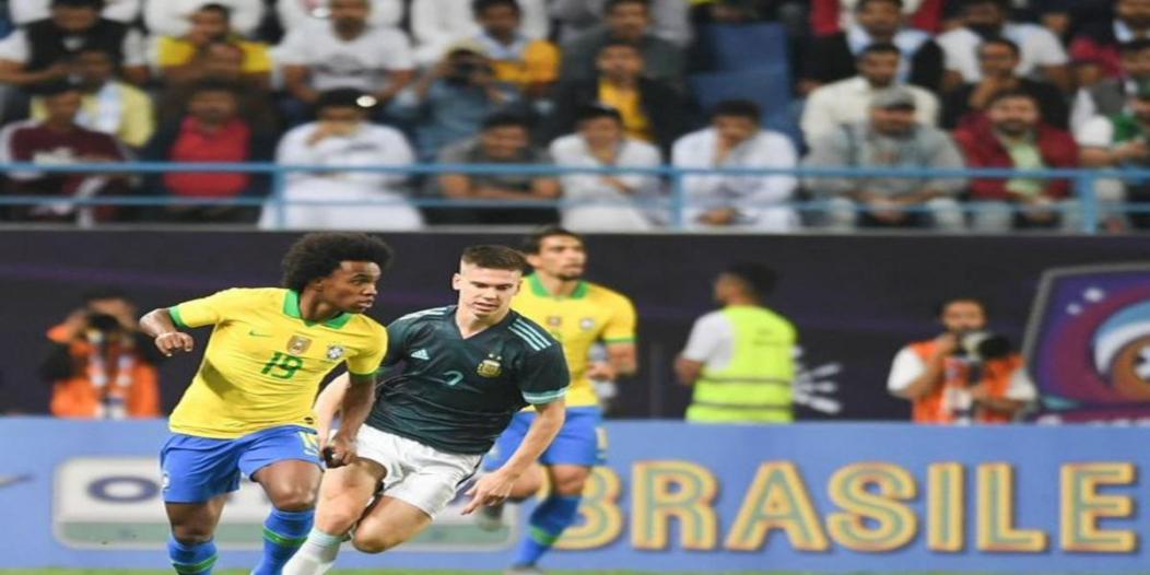 البرازيل تخسر للمرة الأولى بـ الملاعب السعودية
