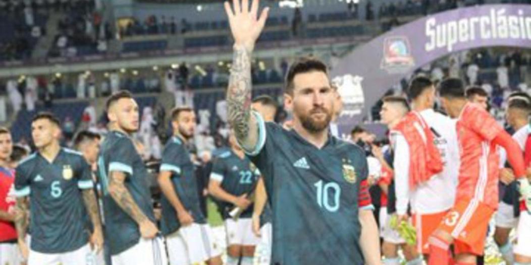 ميسي: هذا سر فوزنا على البرازيل