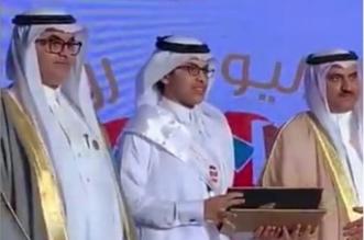 """عاكش يكشف لـ""""المواطن"""" تفاصيل جائزة التفوق الدراسي - المواطن"""