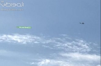 شاهد.. طائرة تحمل رسالة أمير عسير تجوب أبها والخميس - المواطن
