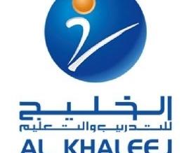 #وظائف تعليمية للنساء في الرياض - المواطن