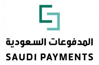 3.7 مليار ريال مبيعات السعوديين عبر مدى في شهر واحد - المواطن