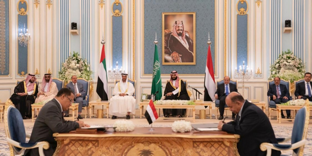 ماذا يريد المعطلون والأيادي الخفية من عرقلة اتفاق الرياض؟