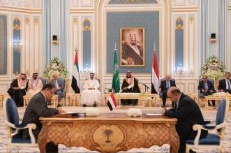 ماذا يريد المعطلون والأيادي الخفية من عرقلة اتفاق الرياض؟ - المواطن