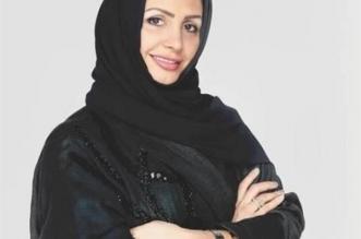 تمكين المرأة وفق رؤية 2030 ضمن محاضرة في أدبي الأحساء - المواطن