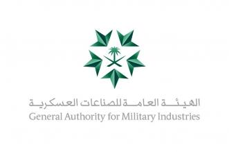 تعاون لتعزيز الاستثمار بالصناعات العسكرية السعودية - المواطن