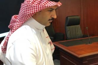 الزهراني يحصد الدكتوراه من جامعة الملك عبدالعزيز - المواطن