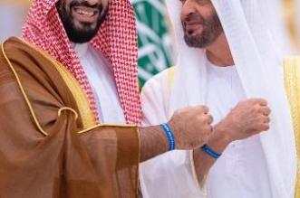 فيديو.. محمد بن سلمان يدعم معرض إكسبو دبي 2020 - المواطن