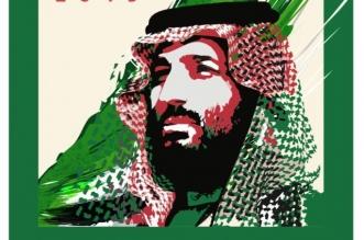ملفات مهمة خلال زيارة محمد بن سلمان إلى الإمارات - المواطن