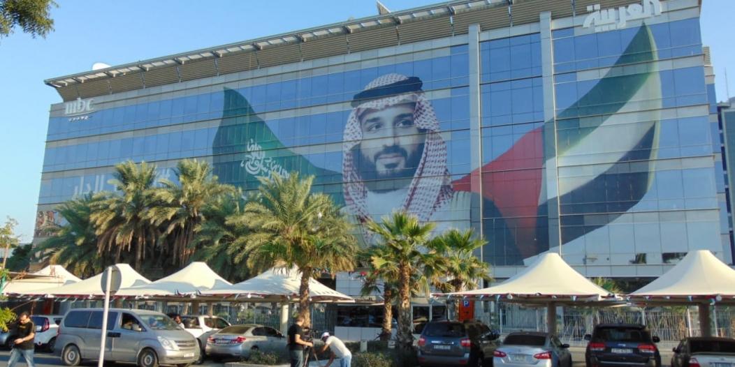 مبنى MBC في #دبي يتزين بصورة ولي العهد