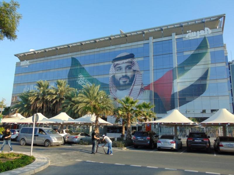 مبنى MBC في #دبي يتزين بصورة ولي العهد - المواطن