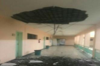 فيديو.. انهيار سقف مدرسة في تبوك - المواطن
