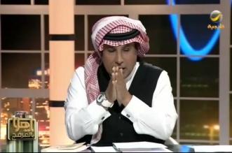 فيديو.. العرفج: ولي العهد يعيد اكتشاف السعودية - المواطن