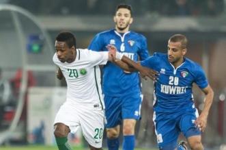 موعد مباراة السعودية والكويت - المواطن