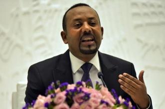 المملكة تُقرض إثيوبيا 140 مليون دولار - المواطن