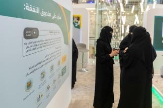 العدل تطلق معرض الثقافة العدلية في جدة - المواطن