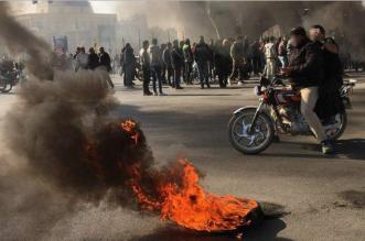 منظمة العفو الدولية: إيران ألقت القبض على آلاف الأطفال! - المواطن