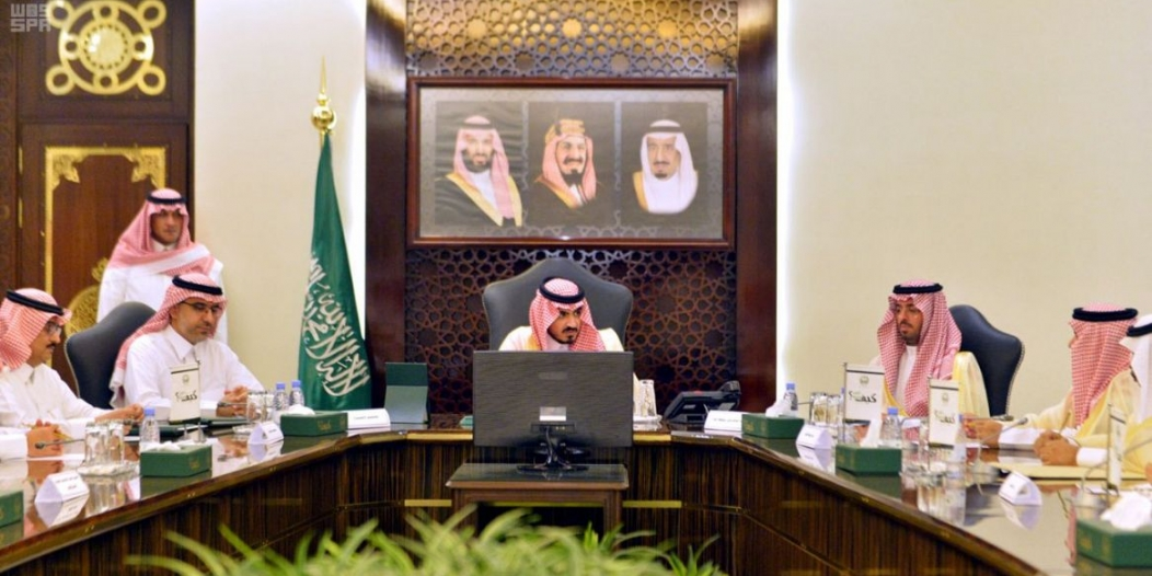 تأسيس مكتبين لنائب أمير مكة في الطائف والقنفذة
