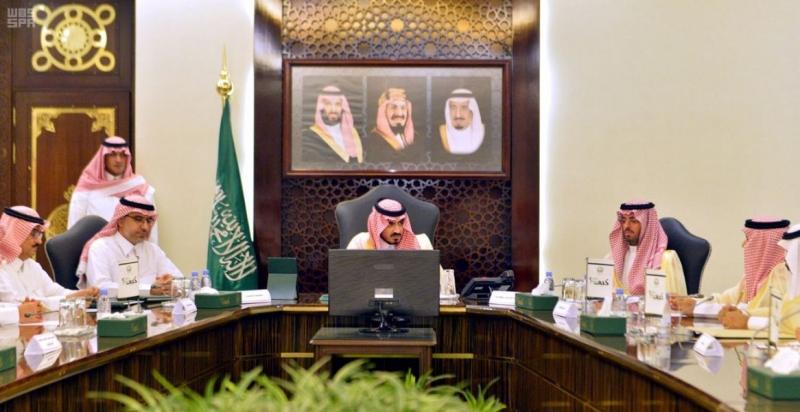 تأسيس مكتبين لنائب أمير مكة في الطائف والقنفذة - المواطن
