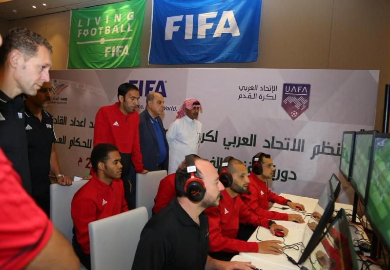 تطبيق تقنية الـVAR في كأس محمد السادس