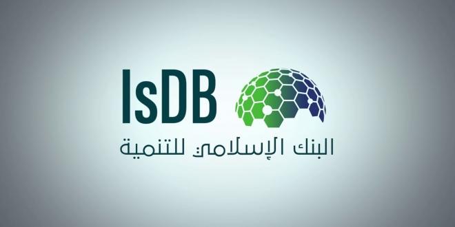 وظائف شاغرة في البنك الإسلامي للتنمية   صحيفة المواطن الإلكترونية   صحيفة إلكترونية سعودية بروح شبابية دشنت في 4 أبريل 2013 في مدينة الرياض