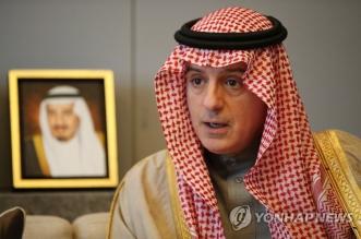 الجبير: السعودية الخضراء تمثل رؤية محمد بن سلمان في حماية كوكب الأرض - المواطن