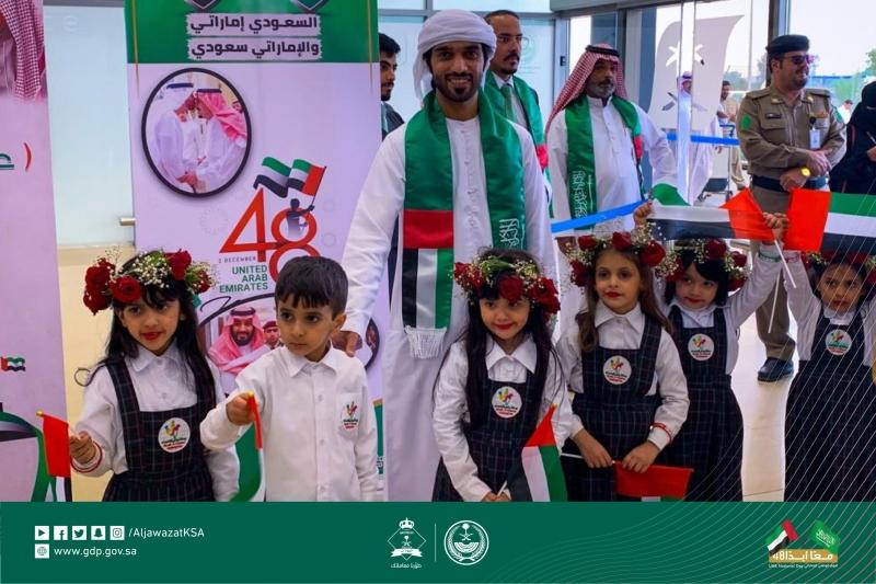 الجوازات تحتفل باليوم الوطني للإمارات بالهدايا والأعلام - المواطن