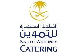 وظيفة إدارية شاغرة لدى السعودية للتموين - المواطن