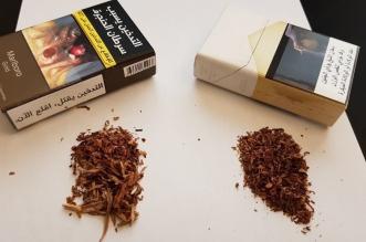 انتهاء مشكلة الدخان .. هنا نتائج تحليل التبغ الجديد - المواطن
