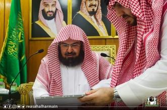 محاضرات ومسابقات لجهود المملكة في خدمة الحرمين - المواطن