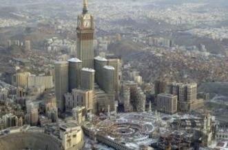بين #مكة و #باريس.. ما هي أفضل وأجمل مدينة زرتها؟ - المواطن