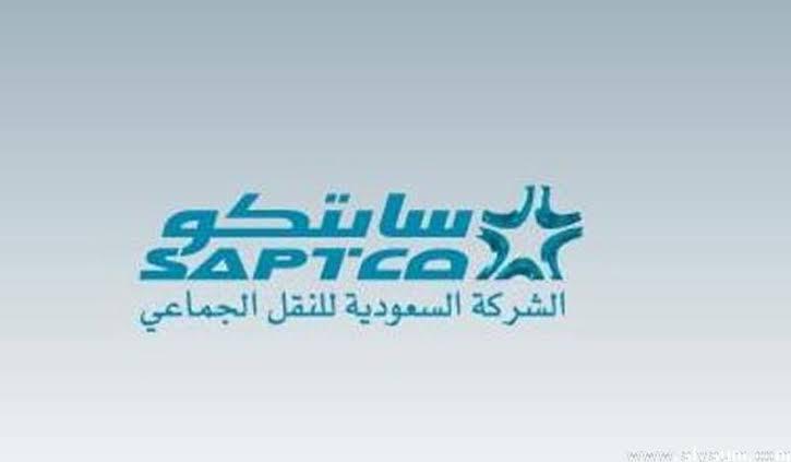 سابتكو تبيع 350 حافلة للسعودية الإماراتية للنقل المتكامل