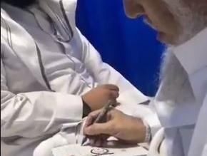 فيديو.. الغامدي كتب وصيته على علبة مناديل ومات بعد ساعة - المواطن