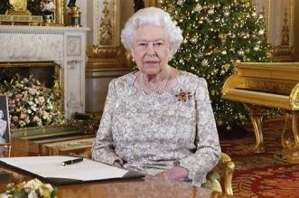 وظيفة مغرية بـ50 ألف جنيه إسترليني لدى الملكة إليزابيث - المواطن
