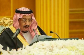 الملك سلمان يوجه بتمديد صرف بدل غلاء المعيشة حتى نهاية 2020 - المواطن