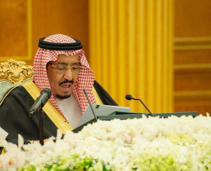 الملك سلمان يوجه بتمديد صرف بدل غلاء المعيشة حتى نهاية 2020