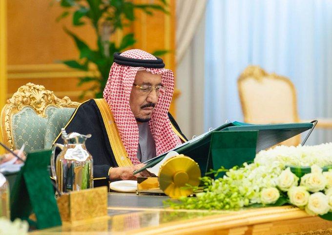 مجلس الوزراء يوافق على انضمام المملكة لاتفاق فيينا