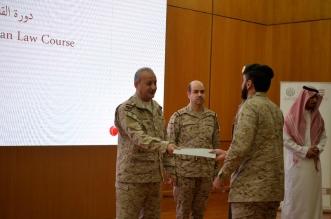 برعاية قائد القوات المشتركة ختام دورة القانون الدولي الإنساني - المواطن