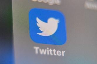 خاصية جديدة من تويتر تمنحك مزيدًا من السيطرة - المواطن