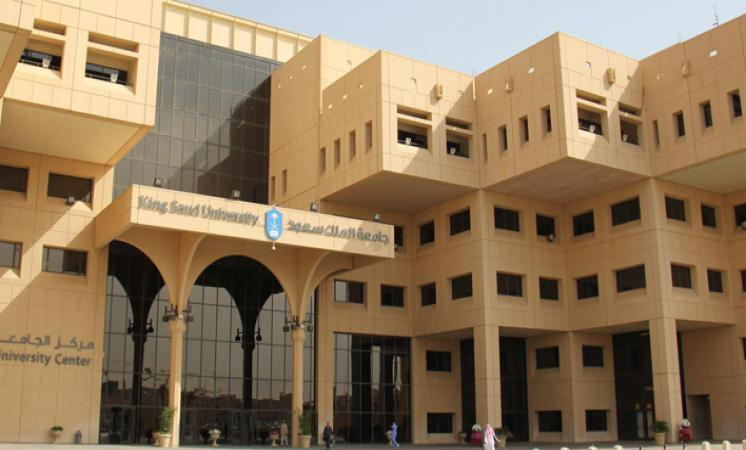 جامعة الملك سعود تعلن القبول النهائي لبرامج الدراسات العليا