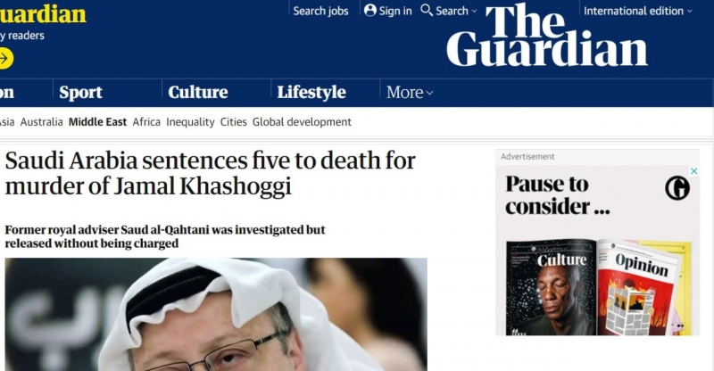 صحف ومواقع عالمية تبرز شفافية وعدالة المملكة في قضية خاشقجي - المواطن