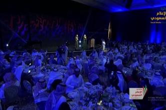 بث مباشر لحفل جائزة الإعلام السعودي - المواطن