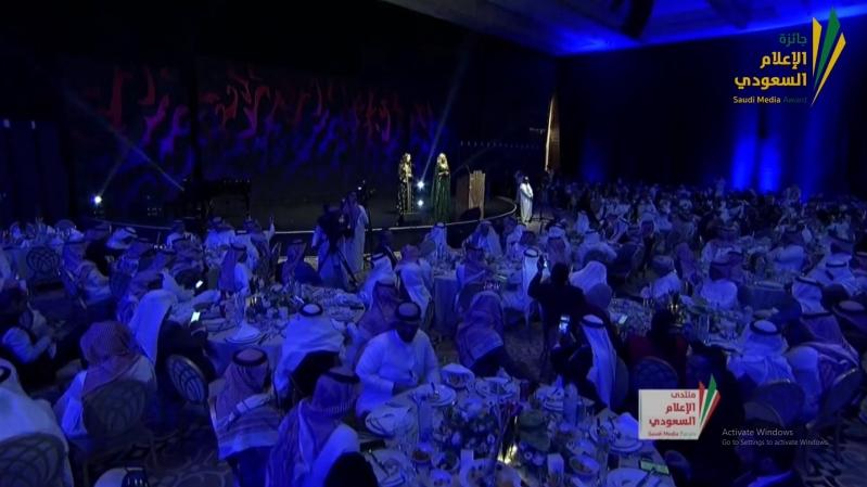 بث مباشر لحفل جائزة الإعلام السعودي