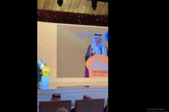 خالد الفيصل في افتتاح فكر 17: العقولُ هنا والفرصةُ لنا - المواطن