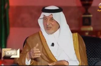 الفيصل: فخور بـ محمد بن سلمان كسعودي وعربي ومسلم - المواطن