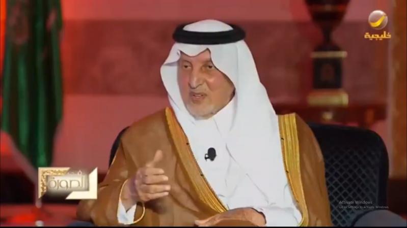 الفيصل: فخور بـ محمد بن سلمان كسعودي وعربي ومسلم