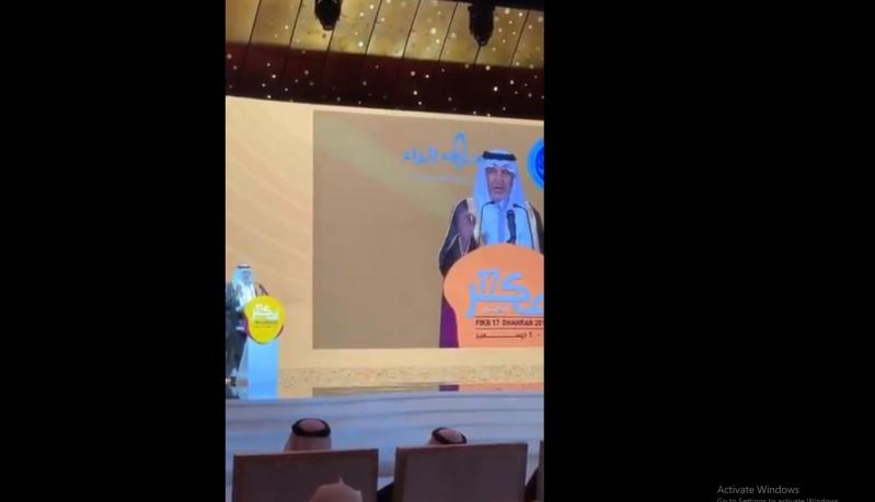 خالد الفيصل في افتتاح فكر 17: العقولُ هنا والفرصةُ لنا