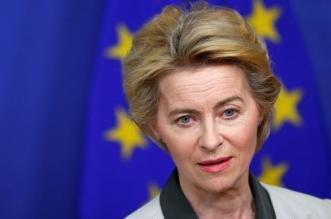 المفوضية الأوروبية: إنقاذ اتفاق إيران صعب جدًّا - المواطن