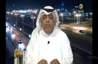 محمد العصيمي: بعض المراهقين يتحرشون للتفاخر! - المواطن